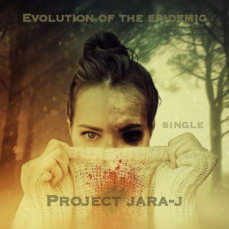 https://projectjara-j.com/wp-content/uploads/2020/03/Evo-přední-1-scaled.jpg